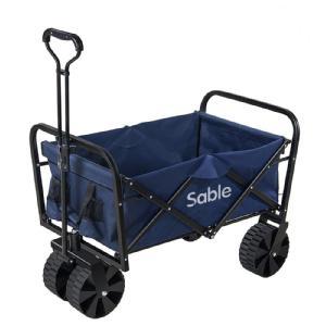 折りたたみ式 多用途 キャリーカート(Sable)